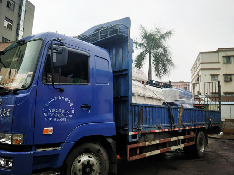 Dalilu Two Machines Are Shipped To Zhongshan