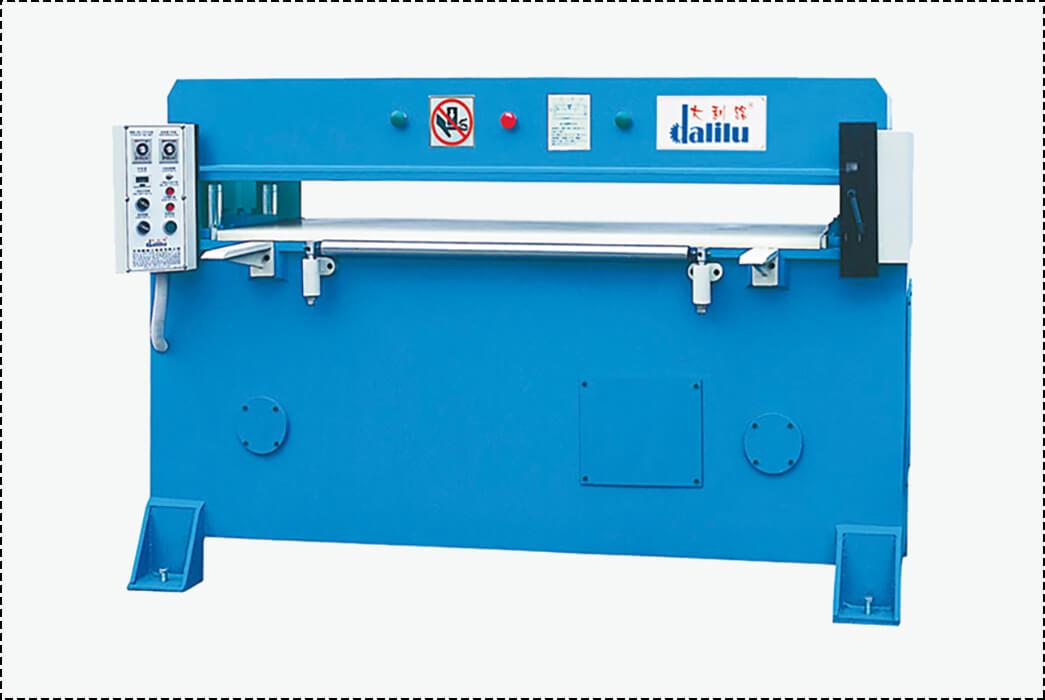 Dalilu-Automatic Cloth Cutting Machine | Leather Automatic Hydraulic Cutting