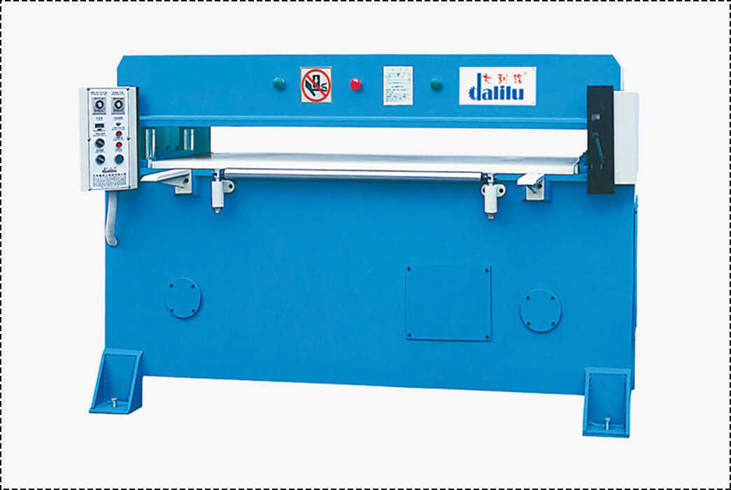 Dalilu-Automatic Cloth Cutting Machine | Leather Automatic Hydraulic Cutting